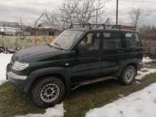 Апшеронск Патриот 2005