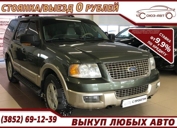 Ford Expedition, 2004 год, 650 000 руб.