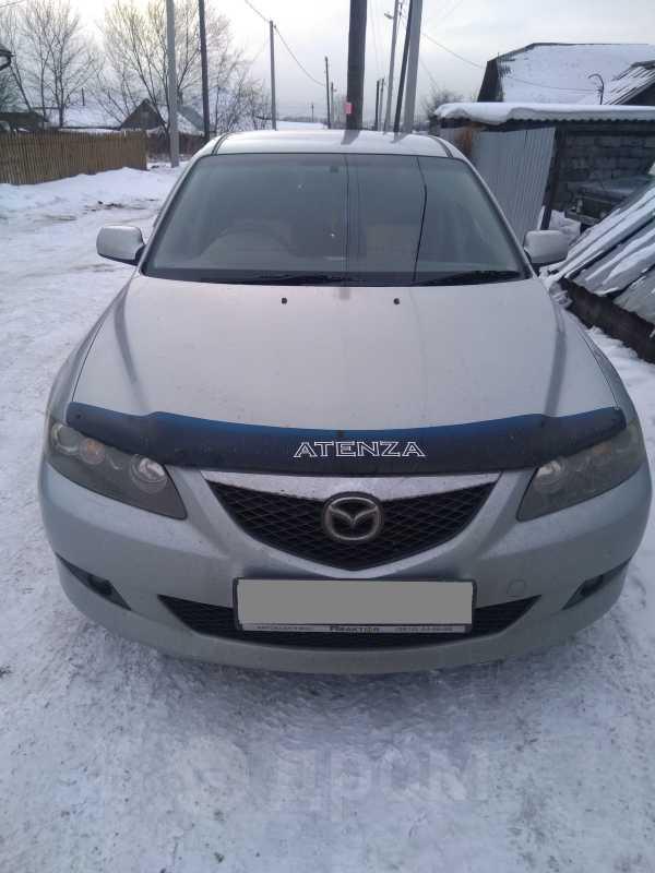 Mazda Atenza, 2002 год, 295 000 руб.