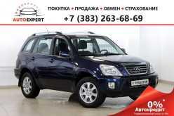 Новосибирск Tiggo T11 2012