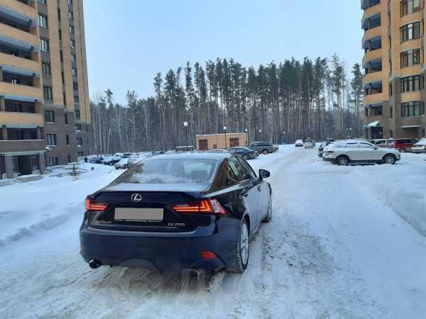 Lexus IS250, 2014 год, 1 420 000 руб.