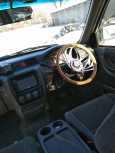 Honda CR-V, 1997 год, 240 000 руб.
