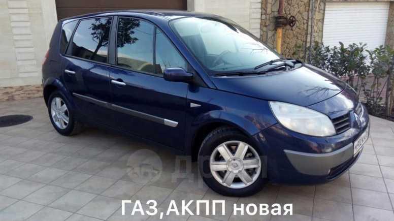 Renault Scenic, 2004 год, 258 000 руб.