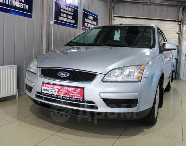 Ford Focus, 2007 год, 354 900 руб.