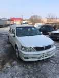 Toyota Vista, 2001 год, 380 000 руб.