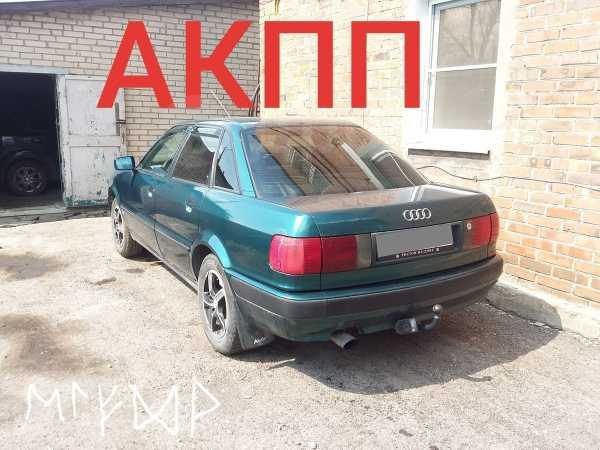 Audi 80, 1993 год, 130 000 руб.