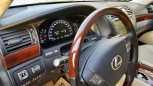 Lexus LS600h, 2010 год, 1 300 000 руб.