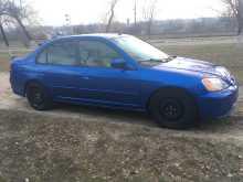 Кропоткин Civic 2002
