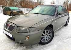 Самара 75 2004