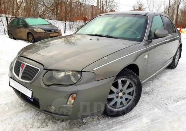 Rover 75, 2004 год, 295 000 руб.
