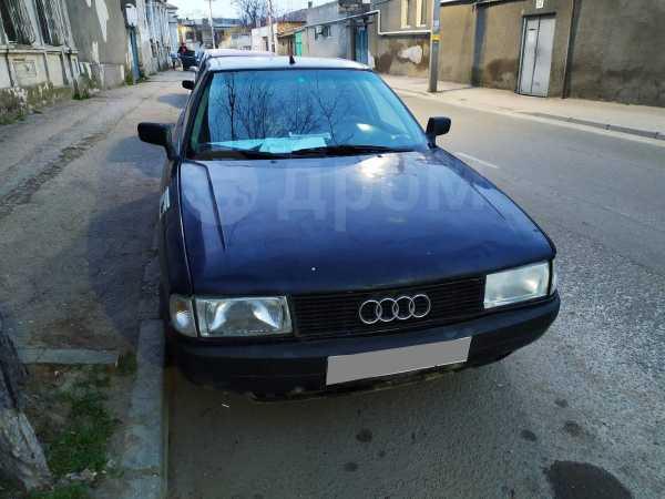 Audi 80, 1988 год, 68 000 руб.