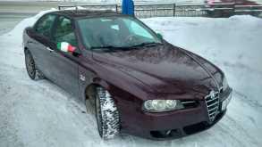 Екатеринбург 156 2004