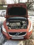 Volvo C30, 2011 год, 583 000 руб.