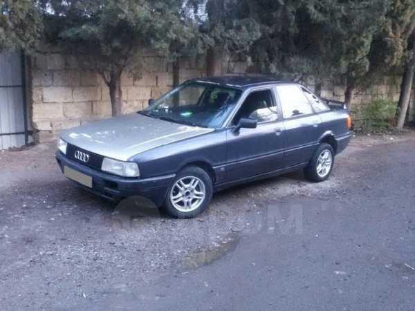 Audi 80, 1990 год, 50 000 руб.