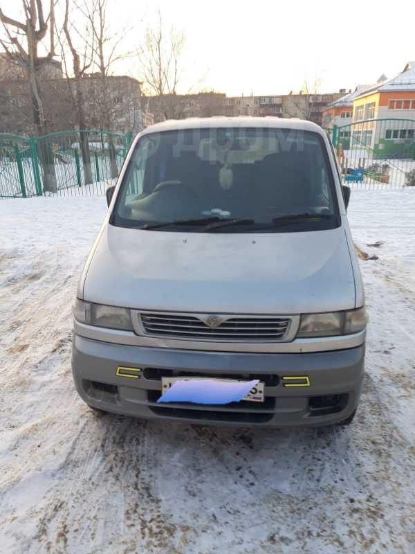 Mazda Bongo Friendee, 1996 год, 230 000 руб.