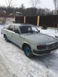 ГАЗ 31029 Волга, 1995 год, 42 000 руб.