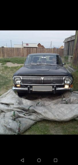 Улан-Удэ 24 Волга 1975
