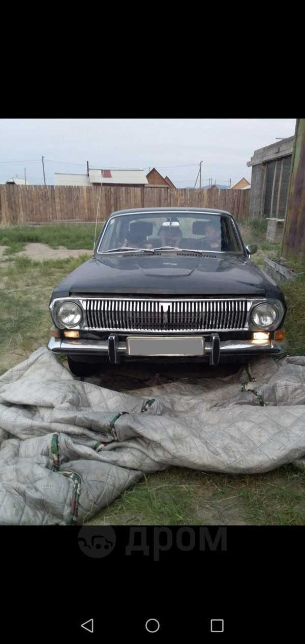 ГАЗ 24 Волга, 1975 год, 150 000 руб.