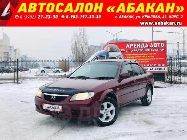 Mazda Familia, 2003 год, 229 000 руб.