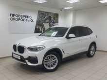 Красноярск BMW X3 2018