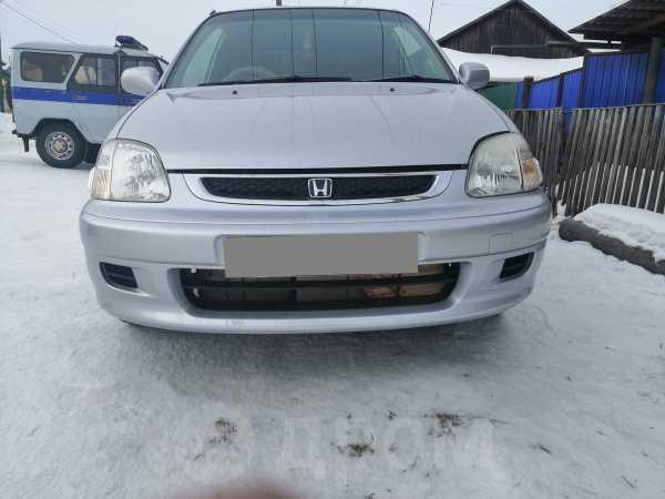 Honda Logo, 2000 год, 170 000 руб.