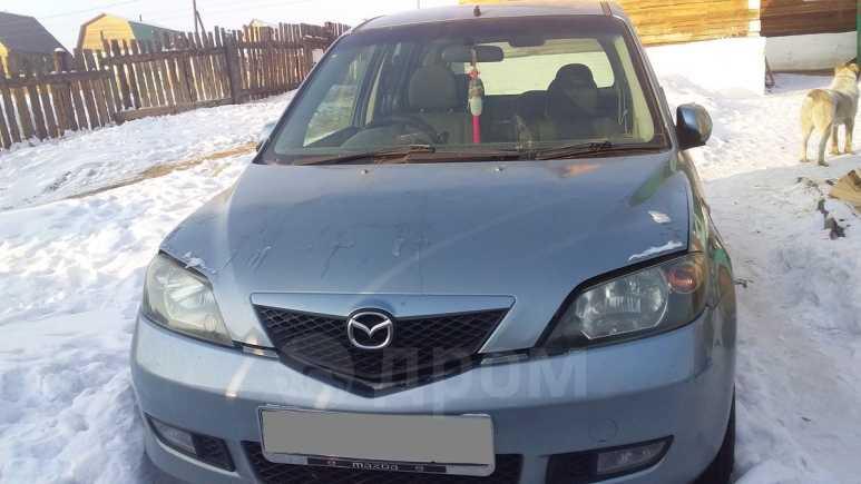 Mazda Demio, 2004 год, 270 000 руб.
