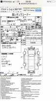 Lexus HS250h, 2015 год, 1 600 000 руб.