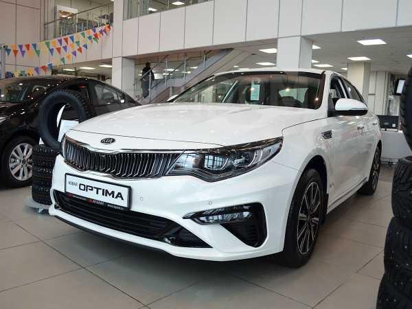 Kia Optima, 2020 год, 1 719 900 руб.