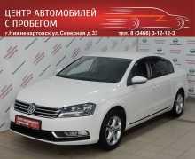 Нижневартовск Passat 2011