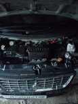 Mitsubishi eK Wagon, 2010 год, 190 000 руб.