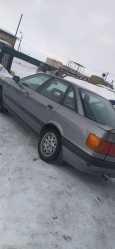 Audi 80, 1990 год, 120 000 руб.