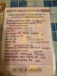 Лада Калина, 2007 год, 128 000 руб.