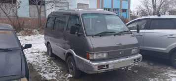 Кыштым Bongo 1992