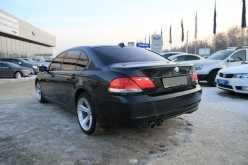 Иркутск BMW 7-Series 2008
