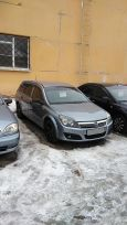 Opel Astra, 2006 год, 268 000 руб.