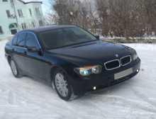 Челябинск BMW 7-Series 2002