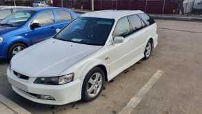 Новокубанск Accord 2000
