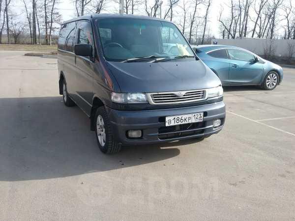 Mazda Bongo Friendee, 1997 год, 175 000 руб.