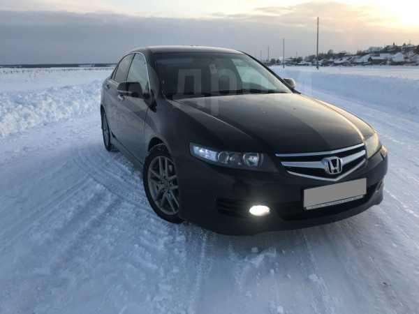 Honda Accord, 2007 год, 555 000 руб.