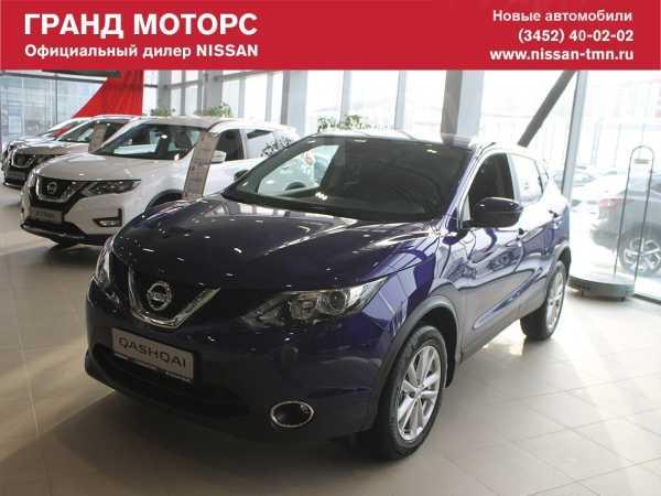 Nissan Qashqai, 2019 год, 1 590 000 руб.