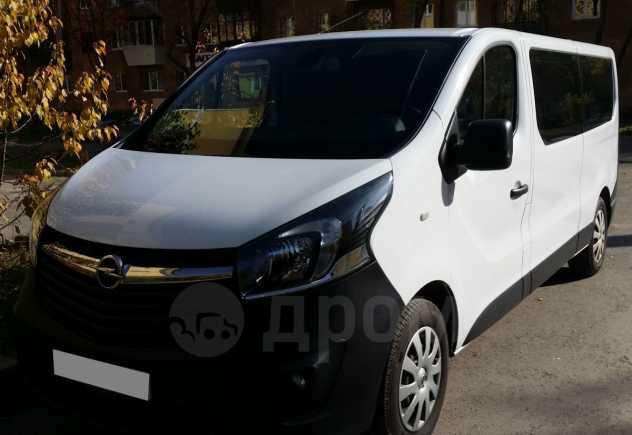 Opel Vivaro, 2016 год, 1 470 000 руб.