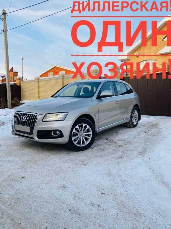 Audi Q5, 2014 год, 1 240 000 руб.