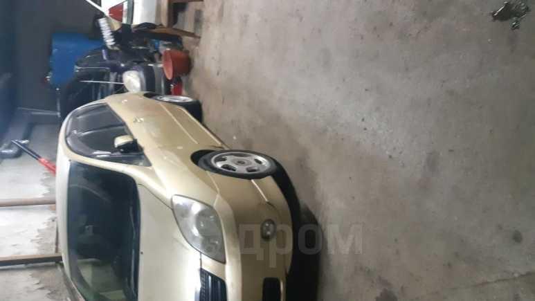Toyota Corolla Spacio, 2001 год, 320 000 руб.