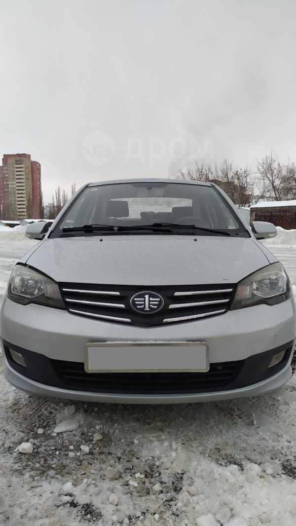 FAW V5, 2013 год, 190 000 руб.