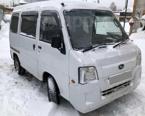 Subaru Sambar, 2011 год, 270 000 руб.