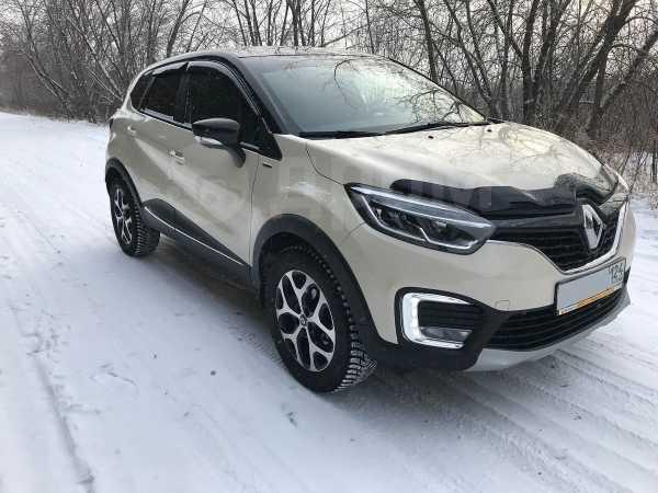 Renault Kaptur, 2017 год, 1 079 000 руб.