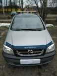 Opel Zafira, 2003 год, 280 000 руб.