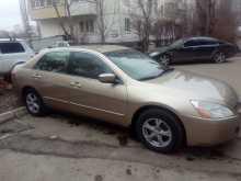 Черкесск Honda Accord 2005