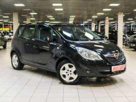 Екатеринбург Opel Meriva 2013