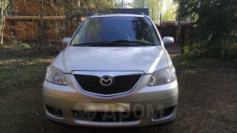 Mazda MPV, 2004 год, 220 000 руб.